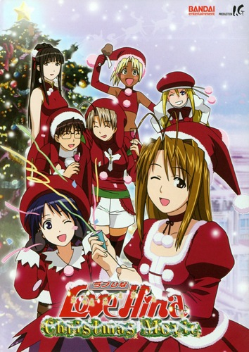 Love Hina – Christmas Special