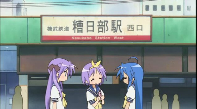 Lucky Star – Episode 7