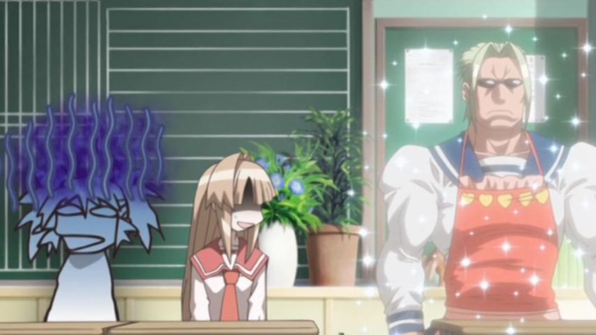 Seto no Hanayome – OVA1
